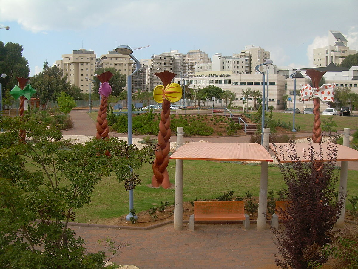 Children_Park_in_Holon